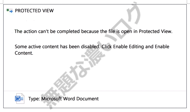 PROTECTED VIEW The action can't be completed because the file is open in Protected View. Some active content has been disabled. Click Enable Editing and Enable Content.