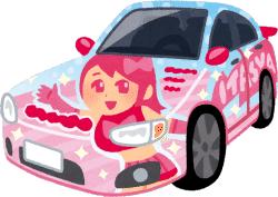怪しい不審な迷惑メール「YOU WON A CAR!車を獲得しておめでとうございます あなたは私たちの会社でランダムに選ばれ、あなたは車を獲得しました 車のモデルはキャデラックCT4です」でビットコイン要求