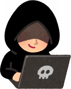 怪しい「【東京電力エナジーパートナー株式会社】くらしTEPCO web」は不正なフィッシング詐欺狙いの迷惑メール。TEPCOアカウントやクレジットカード情報を盗むフィッシングサイト画像。