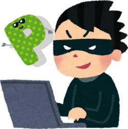 決済サービスPayPalペイパルのアカウントやクレジットカード情報を盗むフィッシング詐欺目的の不審な迷惑メールの実例、フィッシング詐欺に遭わないで済む不正サイト見分け方、スパムメール対策の紹介です。