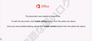 This document was created in OpenOffice. To edit this document, click Enable editing button from the yellow bar above. Once you have enabled editing, please click Enable content button form the yellow bar above.