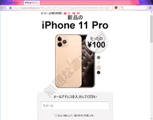 amazon-iphone-lucy2