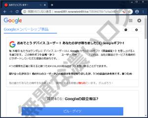 google-iphone-member