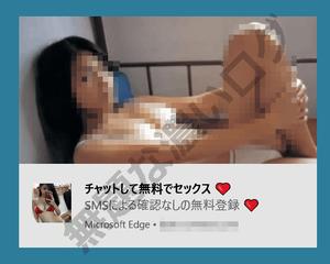 women-notify4
