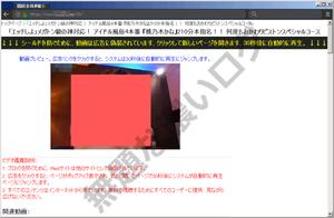 シールドを防ぐために、動画は広告に偽装されています、クリックして新しいページを開きます、30秒後に自動的に再生。