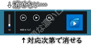 windows10-app-movies-tv