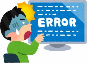 Windows PCにインストールする必要性ないSolvusoft WinThrusterとは迷惑ソフト。使う価値ある評価ない評判も悪いWinThrusterアンインストールして削除する方法の紹介
