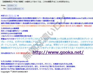 gooka1