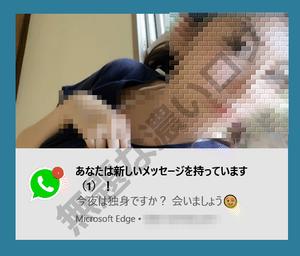 women-notify5