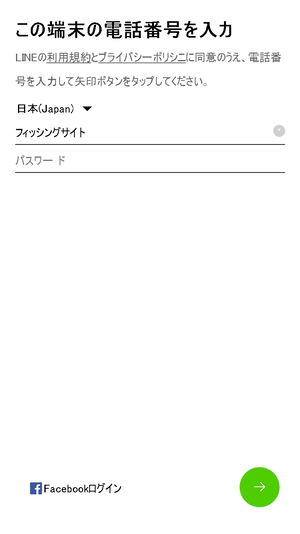 Screen Shot 2019-11-29 at 09.19.41
