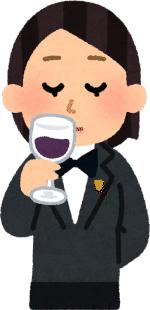 サントリー山崎12年3000円? famous shop通販で不審な日本語サイトifamous.jpから漂う危険な香り。迷惑メール調査分析「販売価格改定のお知らせ」「ビール・カーニバル通販」「高級ワイン・ウイスキー通販」