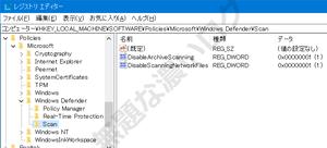 レジストリで圧縮ファイルのスキャンを無効化してWindows Defenderを高速化する