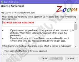 zoom3クリップボード