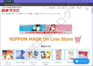 mask1クリップボード