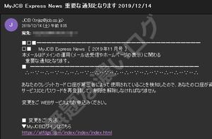 mycjb-express-news