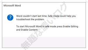 Word couldn't start last time. Safe mode could help you troubleshoot the problem. To start Microsoft Word in safe mode press Enable Editing and Enable Content.