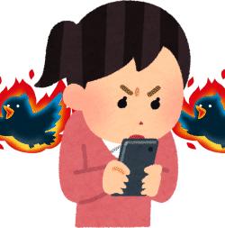 怪しいSMSショートメール0344051495(03-4405-1495)からTwitter認証コード、楽天の電話番号認証画面の正体を暴く詐欺か本物か。見知らぬショートメールの対処方法。
