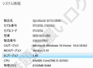 windows-system