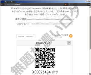 Payment Box 1JQCbsm3cXpy53rgj6USUWVQF5fWbpV6UK