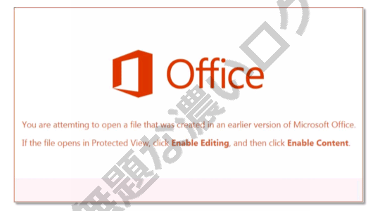 You are attemting to open a file that was created in an earlier version of Microsoft Office if the file opens in Protected View, click Enable Editing and then click Enable Centent