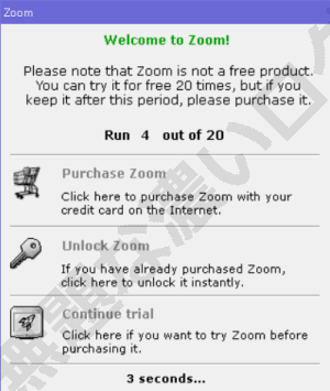 Welcome to Zoom Please note that Zoom is not a free product. Firefly You can try it for free 20 times, but if you keep it after this period, please purchase it. Run out of 20
