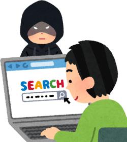 kosikake_merryさん こんにちは、見つけるのに助けが必要です Yahoo!知恵袋の偽サイト「JAPAN知恵袋」(ジャパン知恵袋)Questions&Answersに要注意。GoogleやYahooの検索結果から不正な偽ダウンロード詐欺の手口を画像で紹介。海外ではウイルスやランサムウェア感染も。