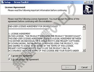 実行ファイル DriverToolkitInstaller.exe は DriverToolkit を Windows PC にインストールするプログラム  ライセンス契約書には有料なのでライセンス購入のこと、DriverToolkit 利用でのトラブルが起こっても自己責任と記載されてある PUA:Win32/DriverToolkit Win32/UwS.DriverToolkit.A