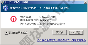iobssoter2