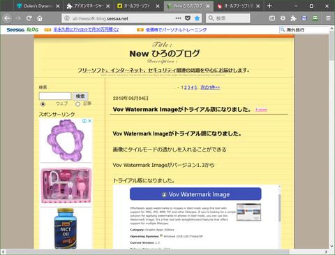 ウェブサイトのロゴに合わせてテーマの色が変わる3