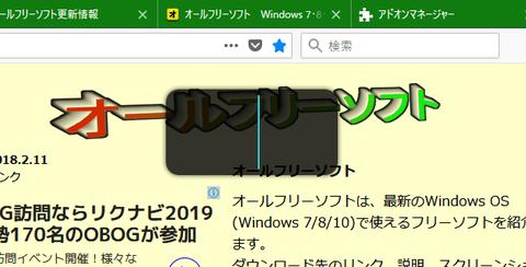 キーボードショートカットで指定したサイトを開く「Shortcut」4