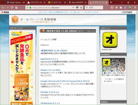 ウェブサイトのロゴに合わせてテーマの色が変わる4