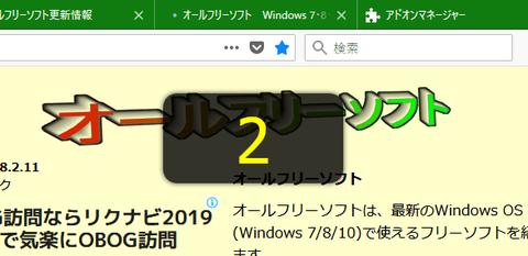 キーボードショートカットで指定したサイトを開く「Shortcut」5