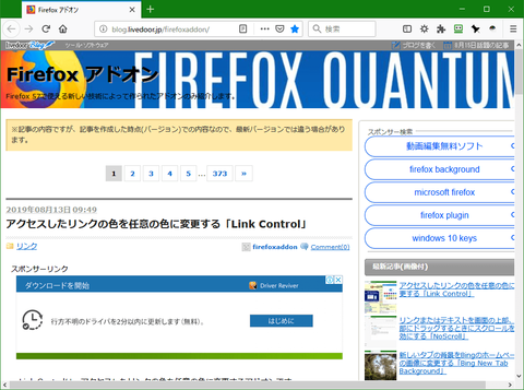 Colorless for Firefox1
