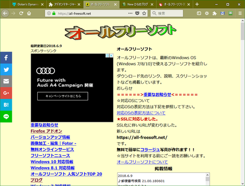 ウェブサイトのロゴに合わせてテーマの色が変わる2