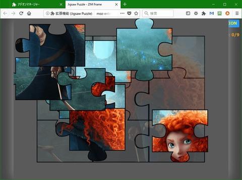 ジグソーパズルゲーム「Jigsaw Puzzle」2
