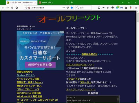 明るいテーマのWebページを暗くする「Dark Mode Global」2