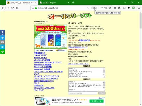 ドラッグでページのズームができる「DragToZoom」1