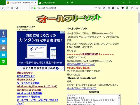 Link Control1