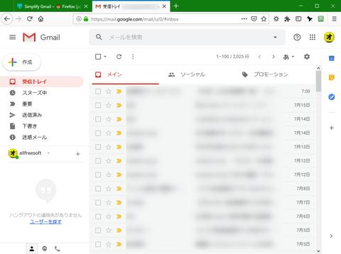 Simplify Gmail1