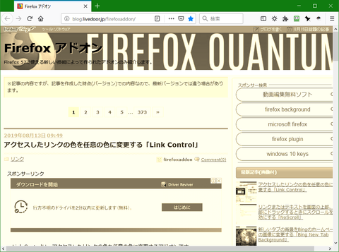 Colorless for Firefox3
