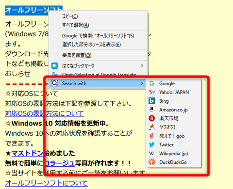 ContextSearch web-ext2