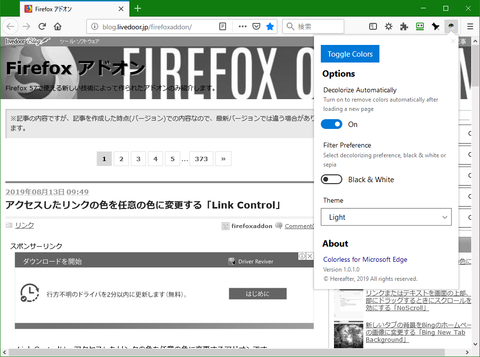 Colorless for Firefox4