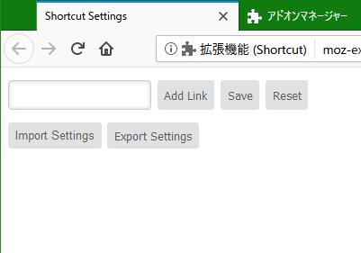 キーボードショートカットで指定したサイトを開く「Shortcut」2