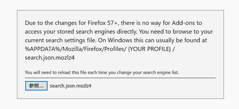ContextSearch web-ext4