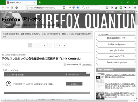 Colorless for Firefox2