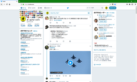 モバイル版Twitterを表示する「mobileTwitter Redirect」1