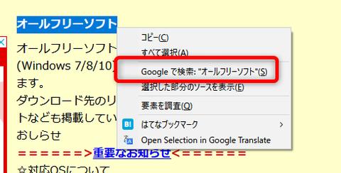 ContextSearch web-ext1