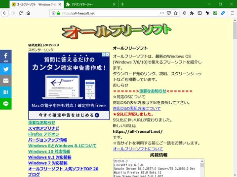 Link Control2