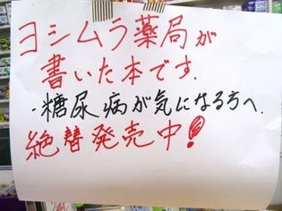 ブログ用 011