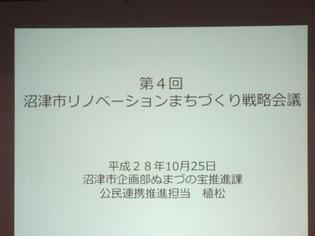 ブログ用 04